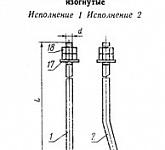 Болты ГОСТ 24379.1-80 тип 1